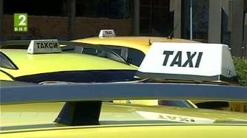 Нови цени на такситата в Пловдив от август