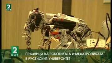 Празници на роботиката и мехатрониката в Русенския университет
