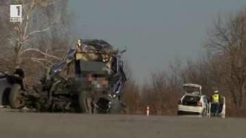 Трима загинаха в катастрофа на пътя Пазарджик - Пловдив