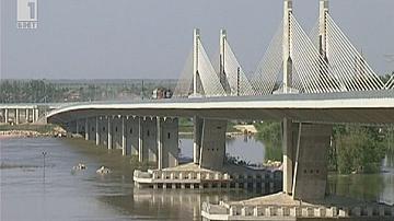 Спират временно преминаването в двете посоки по Дунав мост Видин - Калафат