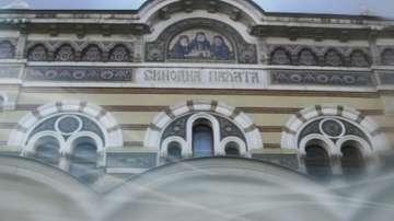 Светият Синод иска да бъде отложен Великия и Свят събор на остров Крит
