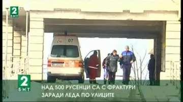 Над 500 русенци са с фрактури заради леда по улиците