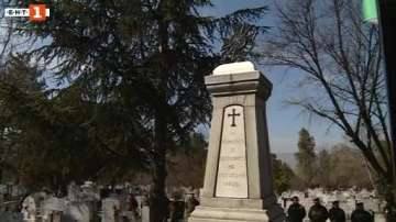 Възстановиха паметник-костница на войници от Междусъюзническата война