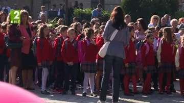 720 първокласници в Благоевград
