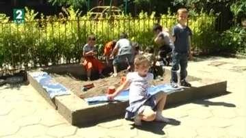 По-ниска такса за детски градини и ясли  в Кюстендил
