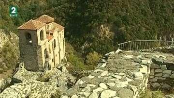 14 хиляди туристи се очаква да изкачат Асенова крепост в празничните дни
