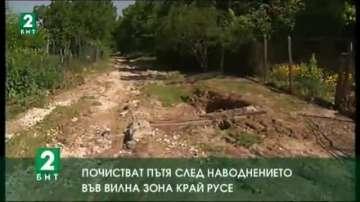 Почистват пътя след наводнението във вилна зона край Русе
