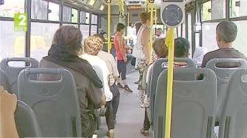 Добрите обноски в градския транспорт