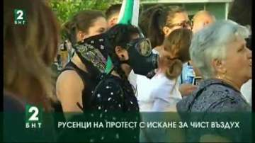 Русенци отново на протест срещу замърсяването на въздуха