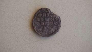 Оловен печат на византийски военачалник откриха археолози в Плиска