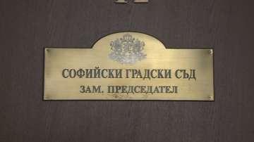 Съдът отказа да освободи предсрочно Вальо Топлото