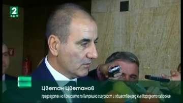 Цветанов: България има нужда от високвалифицирана работна ръка, която не достига