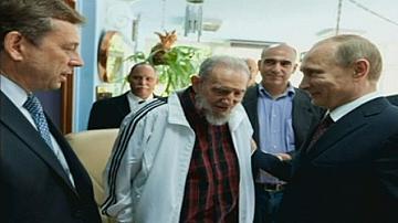 Путин в Куба, разговаря с Фидел Кастро