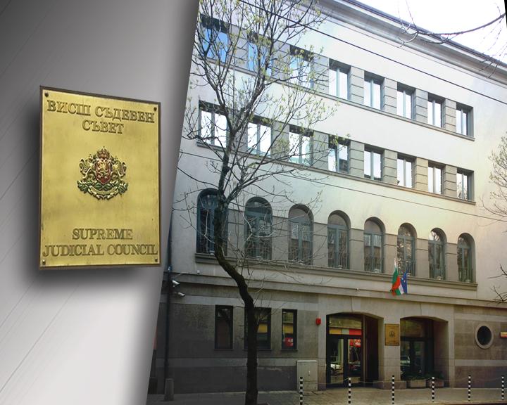 Пленумът на Висшия съдебен съвет ще проведе заседание в понеделник,
