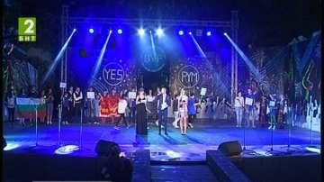 Балкански младежки фестивал в Сандански