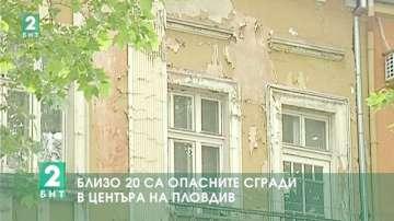 Близо 20 са опасните сгради в центъра на Пловдив