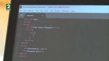 Дефицит на програмисти в Пловдив