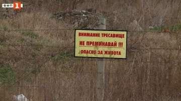 Проверяват има ли незаконен добив на инертни материали в коритото на река Чая