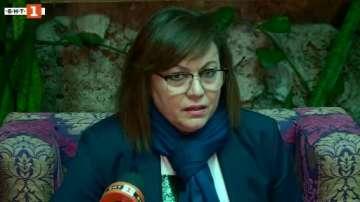 Корнелия Нинова спокойна преди първия пряк избор за лидер на БСП