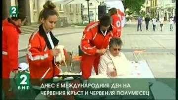 Днес е Международният ден на Червения кръст и Червения полумесец