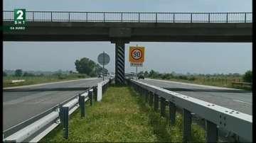 Заради ремонт: Затварят част от АМ Тракия между Пловдив и Чирпан