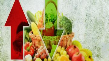 С колко поскъпват плодовете и зеленчуците от борсата до сергията?
