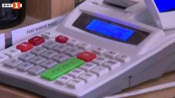 НАП с нови мерки срещу криенето на оборот от търговските обекти