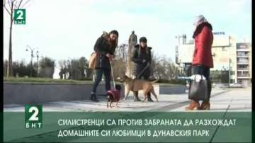 Силистренци са против забраната да разхождат домашните си любимци в парка
