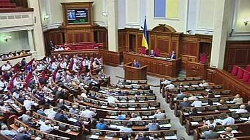 Украйна прекратява Договора за дружба с Русия от 1 април 2019 г.