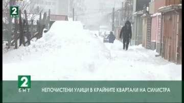 Непочистени улици в крайните квартали на Силистра