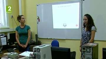 Русенски ученици се запознаха с данъчната система