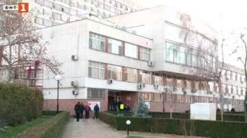 Пожар наложи евакуация в Университетската болница в Пловдив