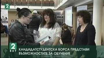 Кандидатстудентска борса във Варна представи възможностите за обучение