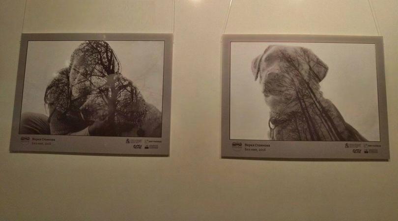 снимка 9 Портретът на живота без зрение