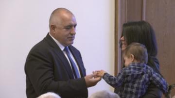 Фондация Искам бебе награди премиера Бойко Борисов