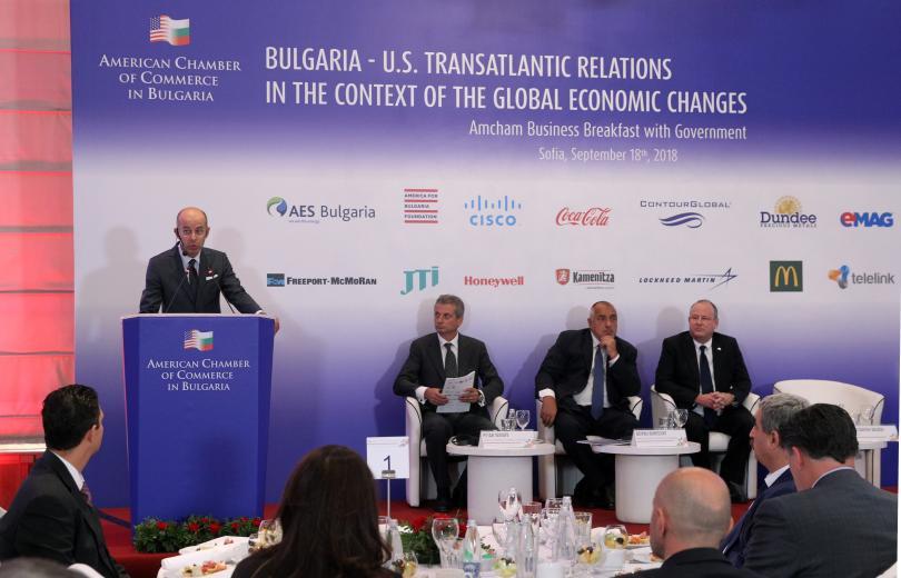снимка 1 Борисов: България предлага едни от най-добрите условия за бизнес в Европа