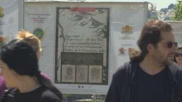 Изложба на моста на НДК показва връзките между Папството и българите