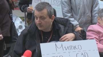 Хора с увреждания протестираха срещу Закона за личната помощ
