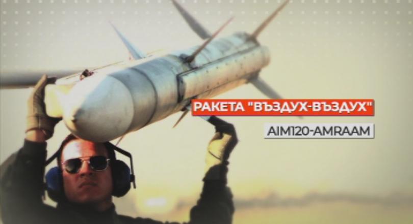 снимка 3 Първият Ф-16 ще е готов през 2022 г. за обучение на български пилоти