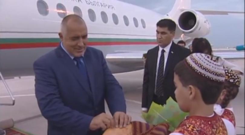снимка 2 Бойко Борисов заминава на посещение в Туркменистан