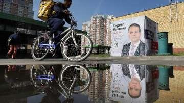 В Русия гласуват на местни избори