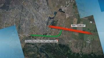 В началото на октомври започва разширяването на Софийския околовръстен път