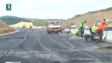 Ниско заплащане на труда в Кюстендил
