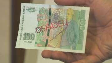 Влиза в обращение нова банкнота от 100 лв.