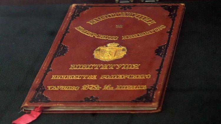 Изложба по случай 140 години от Търновската конституция в Европарламента.Събитието