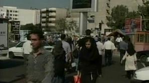 Българин на съд в Иран
