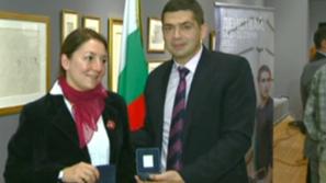 Награда Европейски гражданин на годината