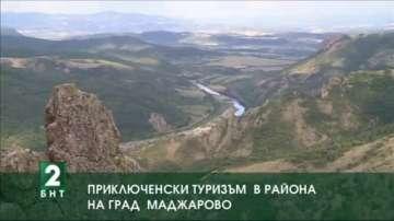 Приключенски туризъм в района на Маджарово