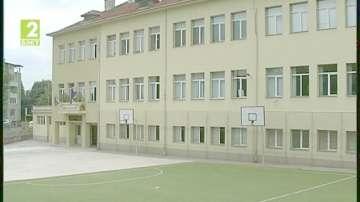 Подготовка за първия учебен ден в област Благоевград