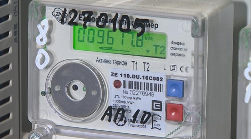 снимка 12 С 33% по-евтин ток за енергийно бедните